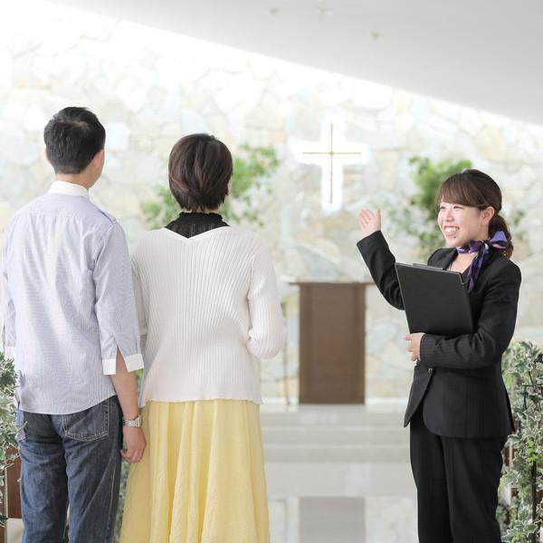 【気軽に来館を☆カタログギフトプレゼント】平日クイック相談会